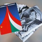 Hongarian Space Postermap (1)