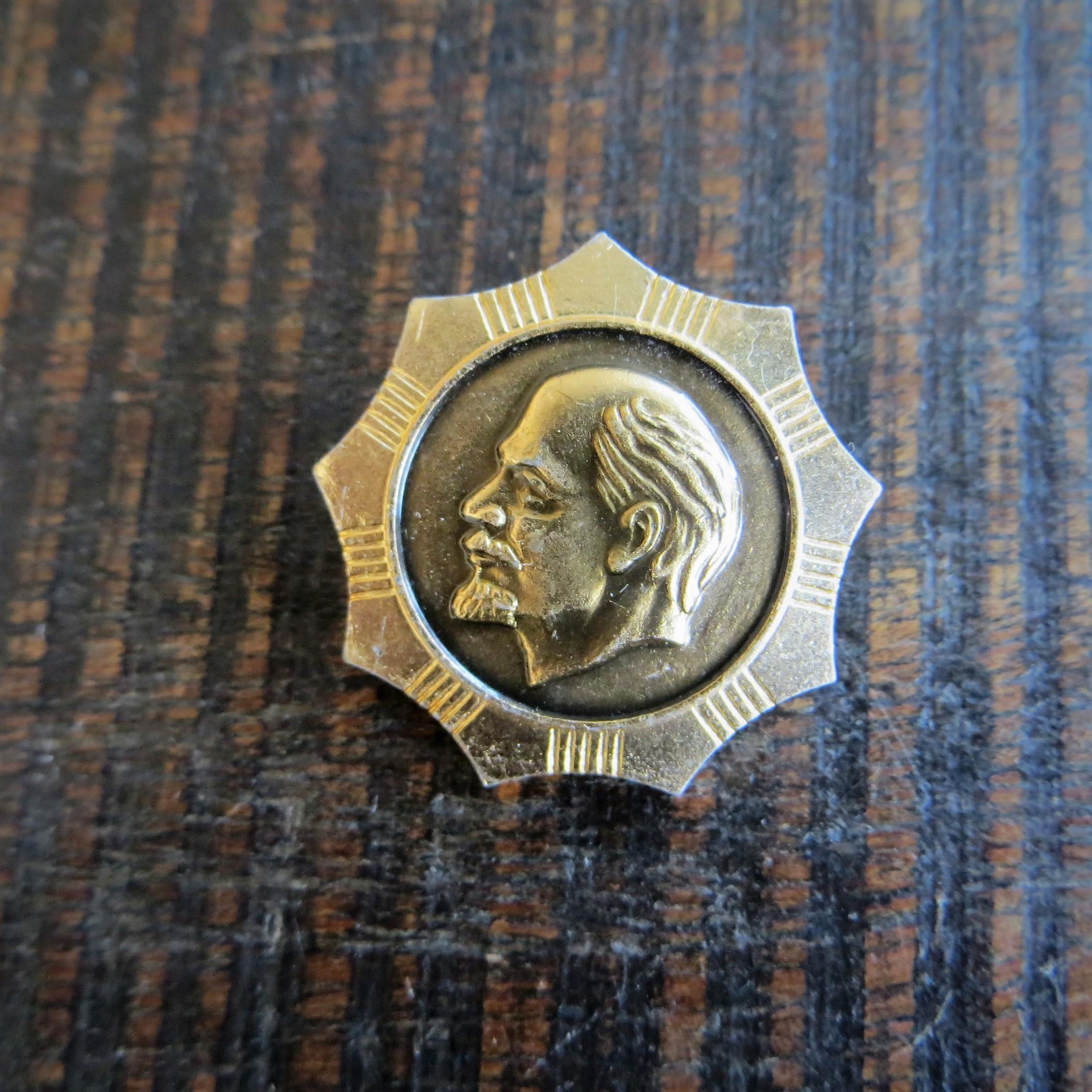Lenin Pin