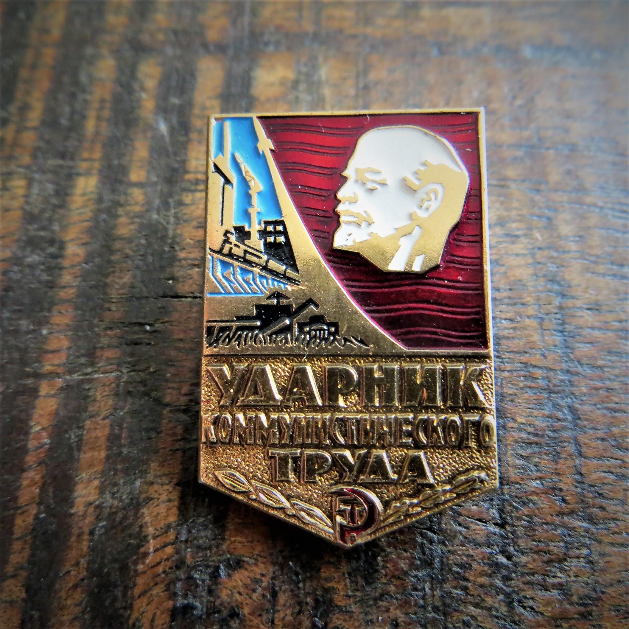Pin Lenin (3)