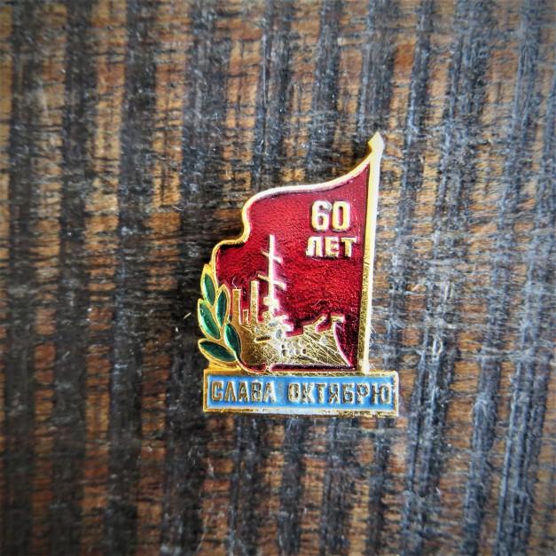 Pin October Revolution