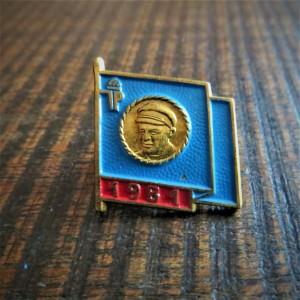 Pin Thalmann 1981 (1)