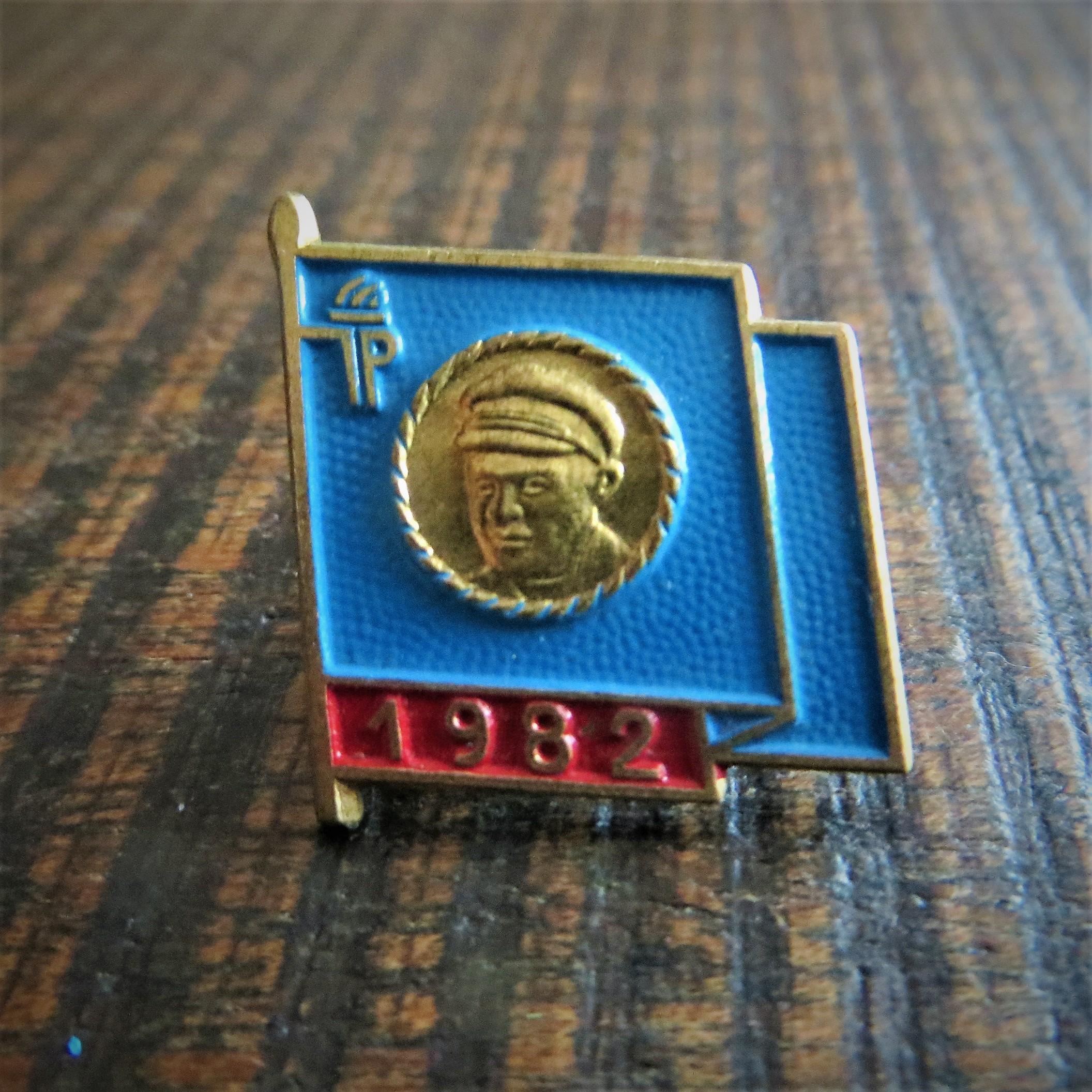 Pin Thalmann 1982 (1)