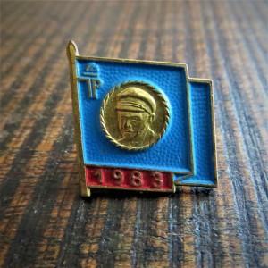 Pin Thalmann 1983 (1)