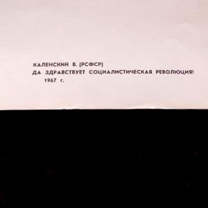 propaganda-44