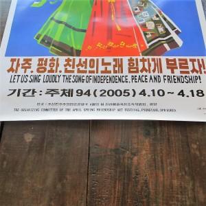 propaganda-47-e1477689601558