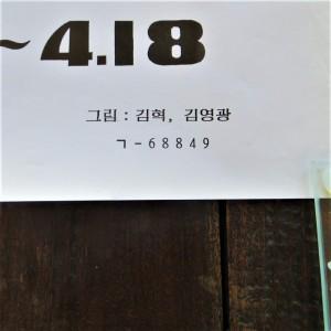 propaganda-48