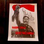 propaganda178-e1477552179452