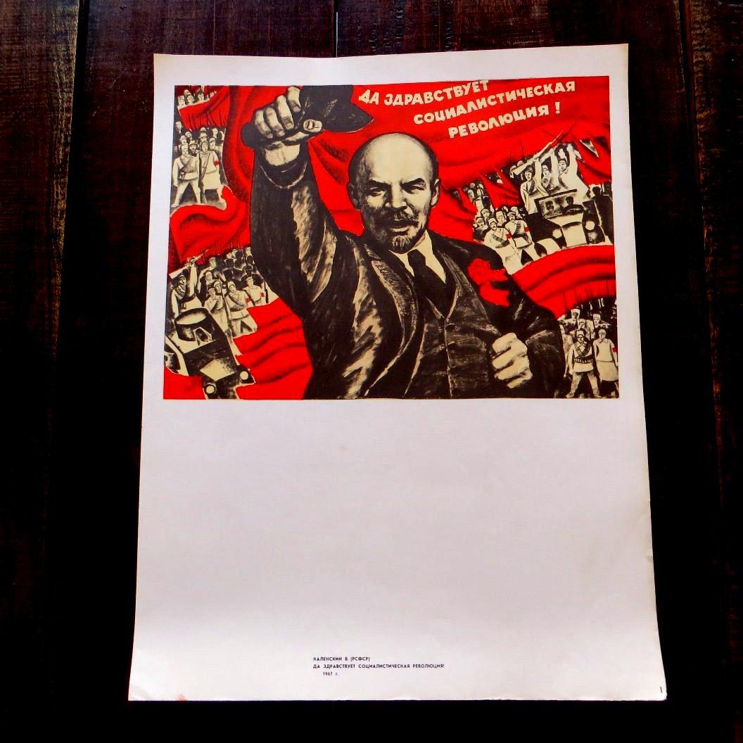 propaganda180-e1477598278445
