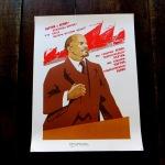 propaganda182
