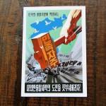 propagandaworld-1-1