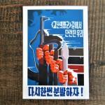 Propagandaworld (111)