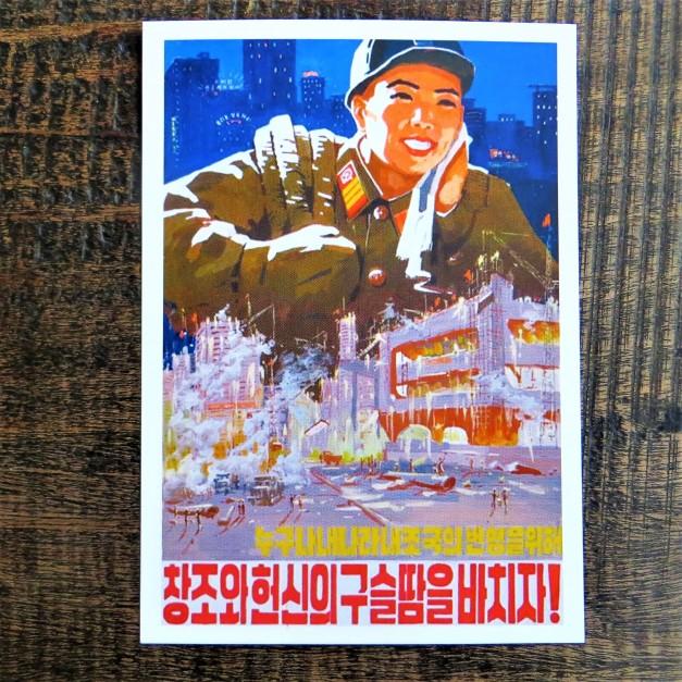 Propagandaworld (114)