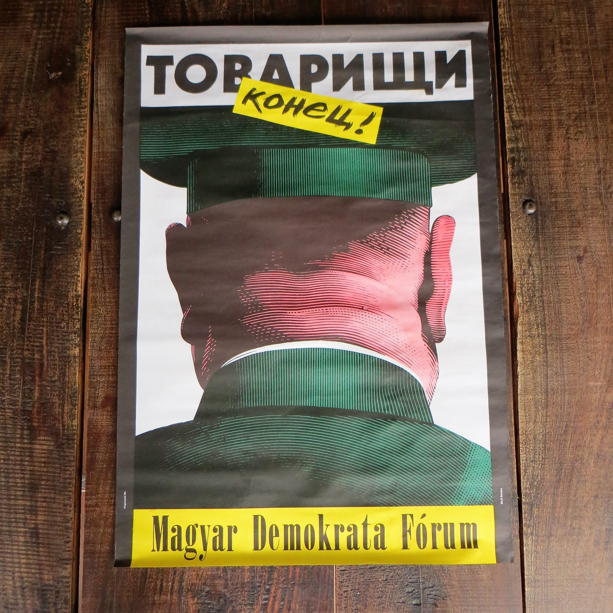 Propagandaworld (297)