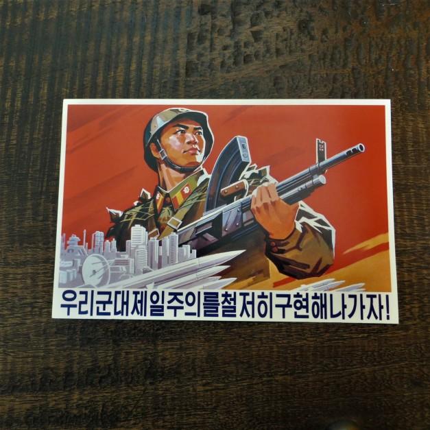 propagandaworld (439)