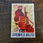 propagandaworld (454)