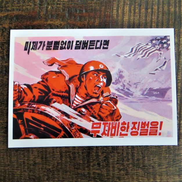 Propagandaworld (76)