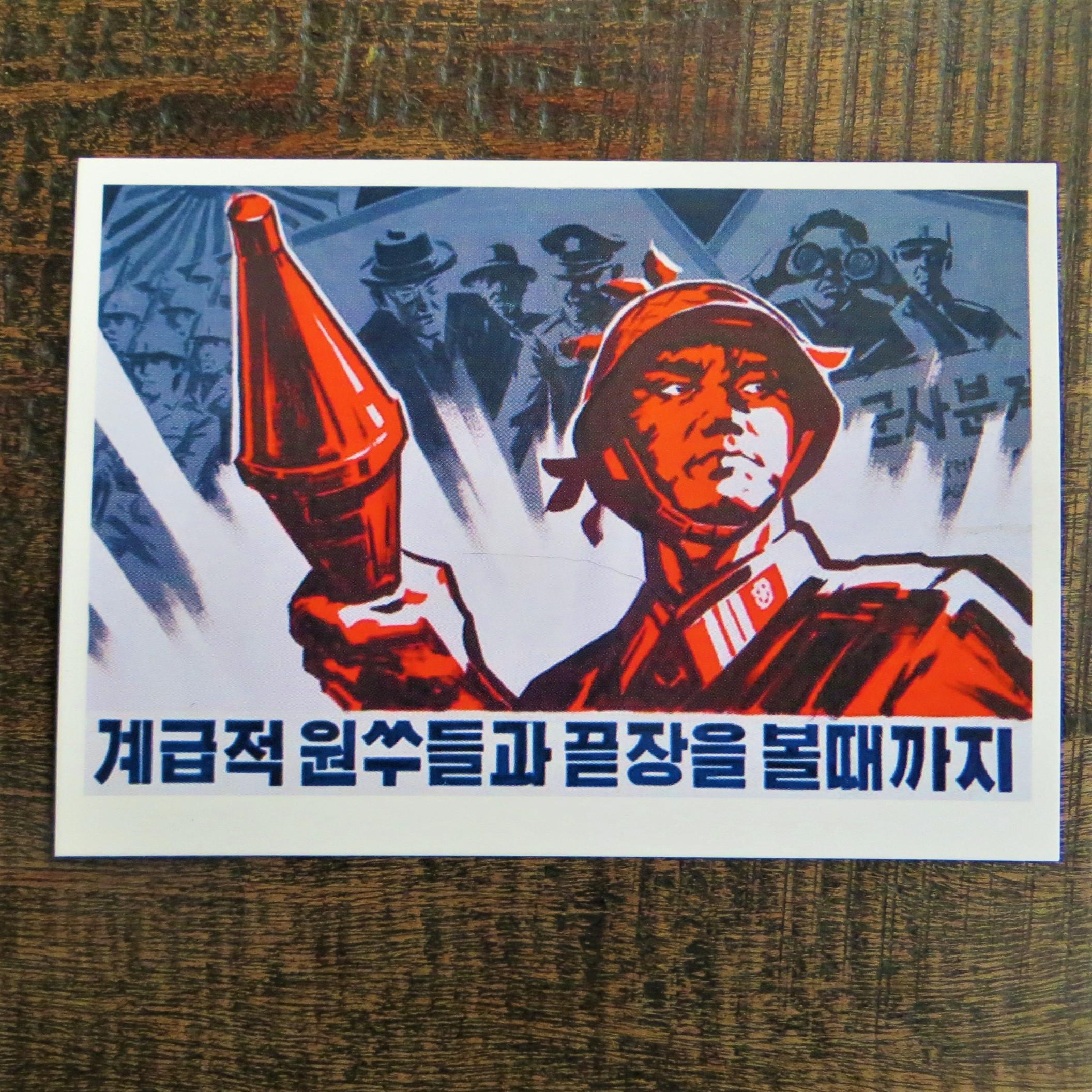 Propagandaworld (79)