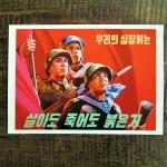 Propagandaworld (81)