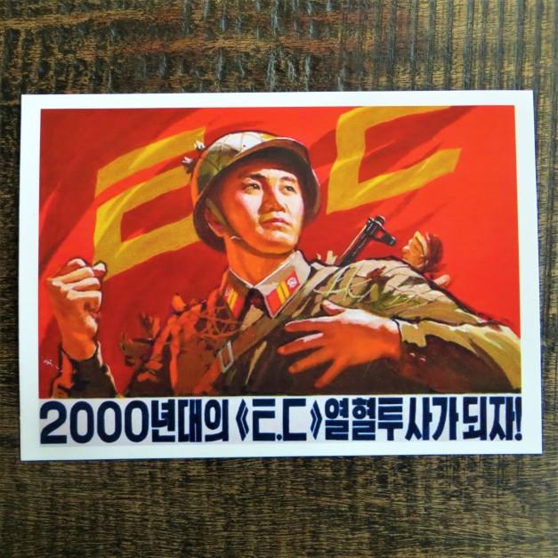 Propagandaworld (87)
