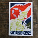 Propagandaworld (90)