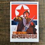 Propagandaworld (97)