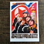 Propagandaworld (99)