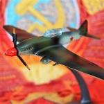 Soviet Model Plane Ilyushin Il-2 (5)