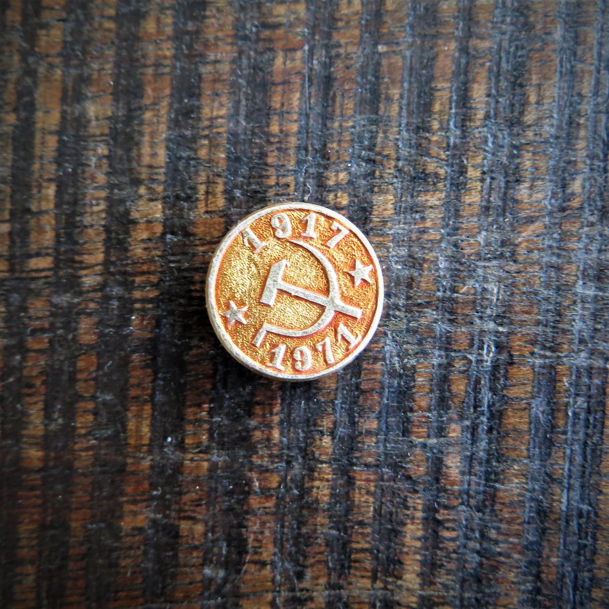 Pin 1917-1971