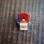 Pin Soviet Union Bahx