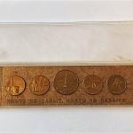 Medals Soviet Union (1)