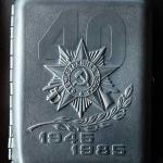 Cigarette Case Soviet Union (1)
