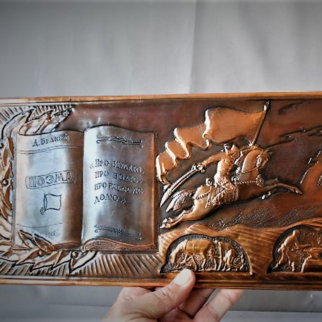 Copper wallpiece Soviet Union (1)