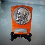 Desktop Hungary Lenin (2)