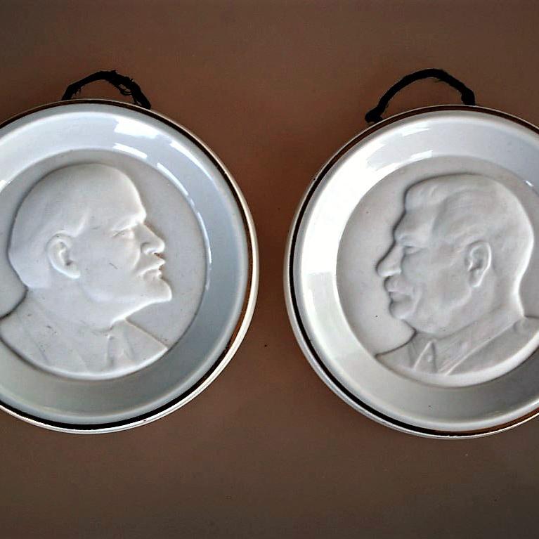Herend Porcelain Lenin And Stalin (1)