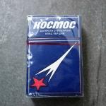 Kocmoc Cigarettes (5)