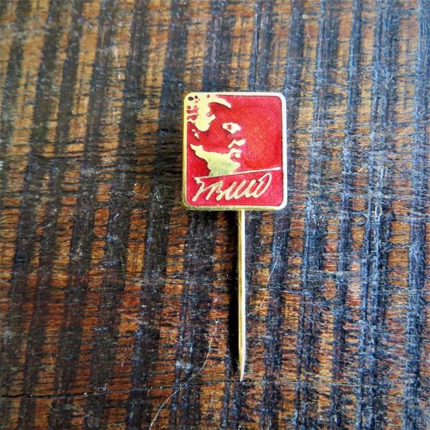 Pin Tito