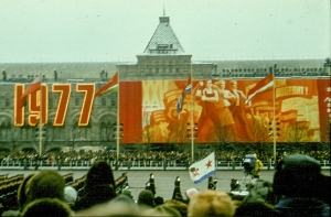 Red_Square_1977-11-07-10
