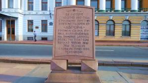 Screenshot_2019-04-27 Memorial Stele of Cruiser Aurora (St Petersburg) - 2019 Alles wat u moet weten VOORDAT je gaat - Trip[...]