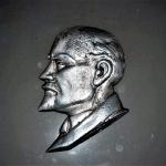 Wallpiece Lenin (1)