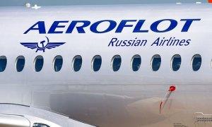Aeroflot-1