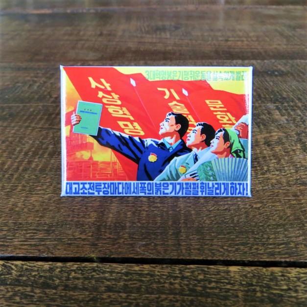 Fridge Magnet Cultural Revolution Propaganda