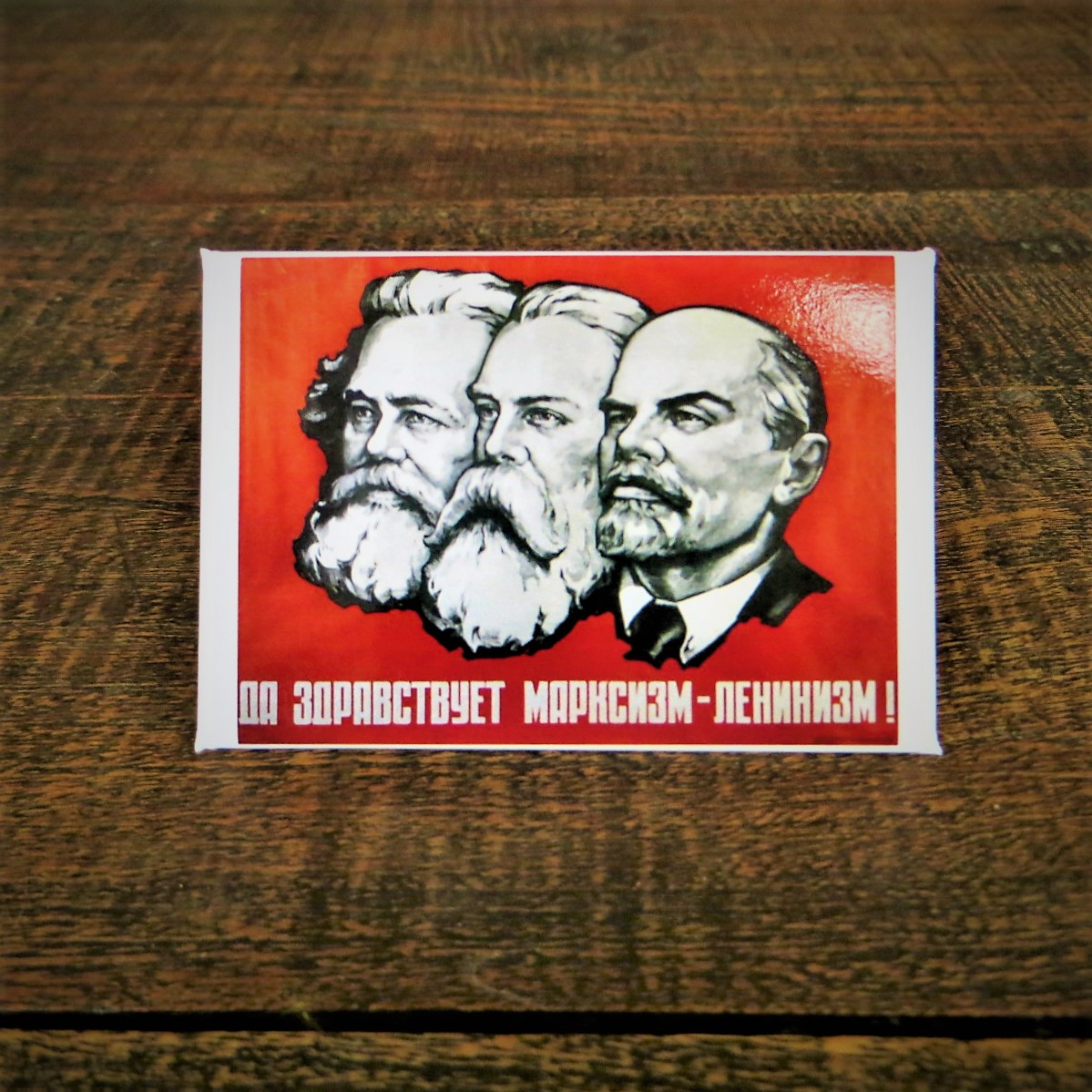 Fridge Magnet Lenin Friedrich Engels Karl Marx