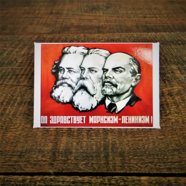 Fridge Magnet Lenin Friedrich Engels Karl Marx