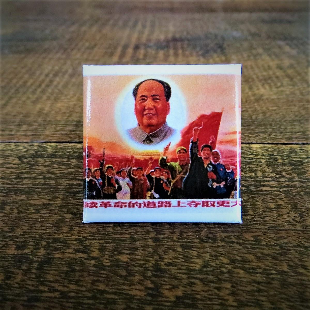 Fridge Magnet Mao Zedong