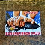 Fridge Magnet Propagandaworld (16)