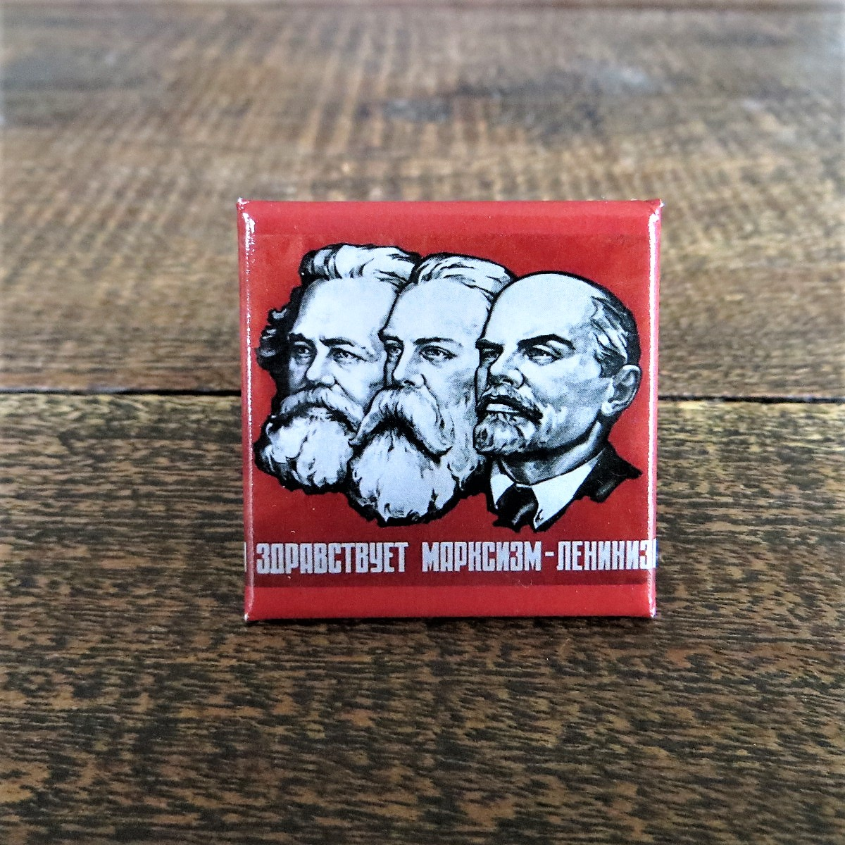 Karl Marx, Friedrich Engels, Lenin fridge magnet
