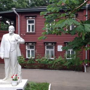 Screenshot_2019-05-12 Lenin House Museum (Kazan) - 2019 Alles wat u moet weten VOORDAT je gaat - TripAdvisor(1)