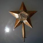 vlag-van-brons-ster-vlag-met-elore-aan-de-andere-kant-1919-1971-zwaar-16-5-cm-x-2-cm-el-re-vooruit-medium-8_orig