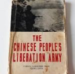 Book China 1950 (1)