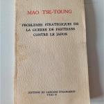 Book China Mao Zedong (1)